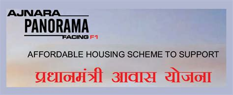 Yamuna Expressway Also Search For Ajnara Panorama Affordable Homes At Yamuna Expressway Pm Awas Yojana