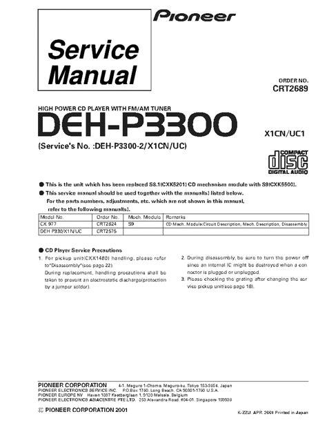 pioneer deh 2000 mp wiring harness diagram pioneer dvd
