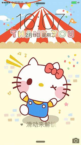 theme hello kitty cho iphone 5 tren cydia những bộ theme cho iphone cute ph 249 hợp mọi lứa tuổi
