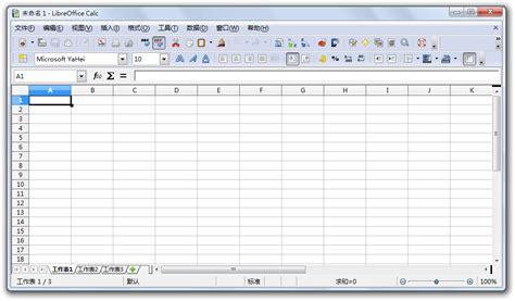 format date libreoffice calc file libreoffice calc zh hans png