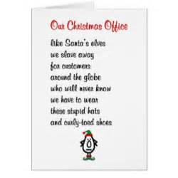 funny christmas poem cards zazzle