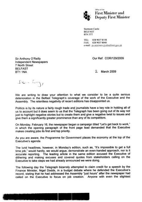 bullying complaint letter template matah