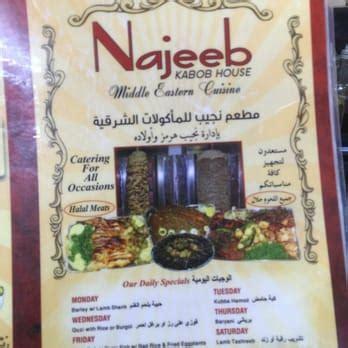 najeeb kabob house menu najeeb kabob house 29 photos 48 reviews middle eastern 4076 e 14 mile rd
