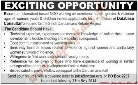 Database Consultant by Database Consultant The News Ads 25 November 2014 Paperpk