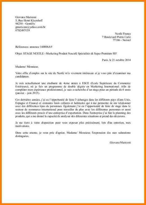 Présentation Lettre De Motivation Licence 8 lettre de motivation pour une licence lettre officielle
