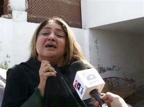 punjabi film actress anjuman anjuman film junglekey in image
