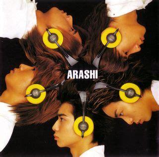 Arashi Biru japan arashi kansha kangeki ame arashi romaji lyrics link pv not angka