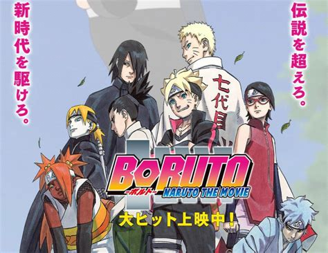 film boruto the muvie boruto naruto the movie siap tayang di indonesia