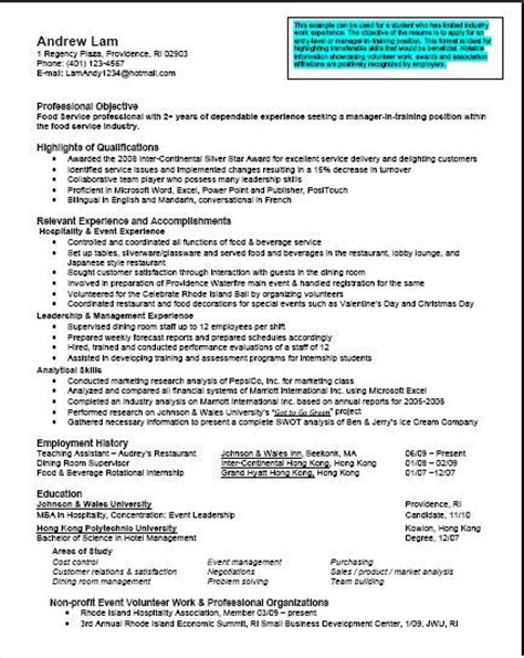 Entry Level Mba Houston Tx by 37 Best Images About Zm Sle Resumes On