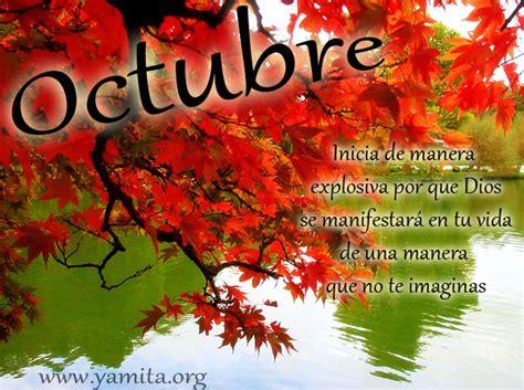 imagenes de octubre el mes mas hermoso octubre inicia de manera explosiva por que dios se