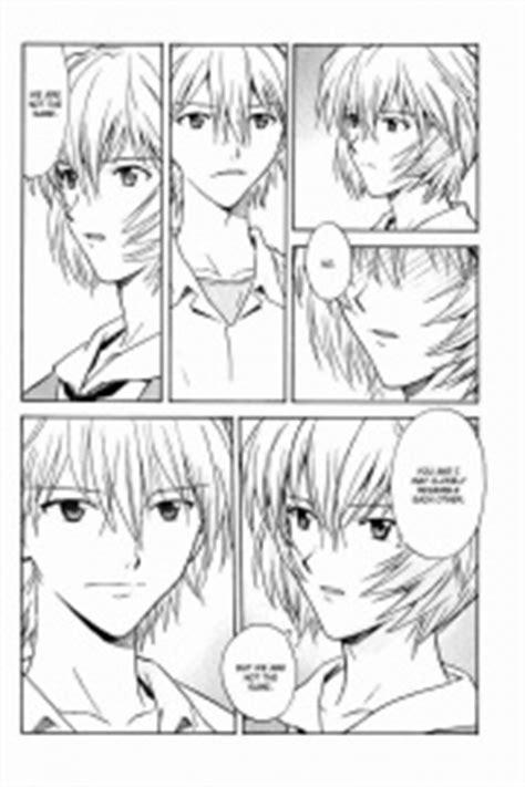 Volume 9 (Neon Genesis Evangelion) - EvaWiki - An