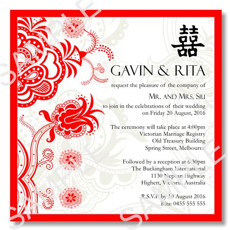 templates for wedding reception invitations wedding invitation templates 11wedwebtalks wedwebtalks