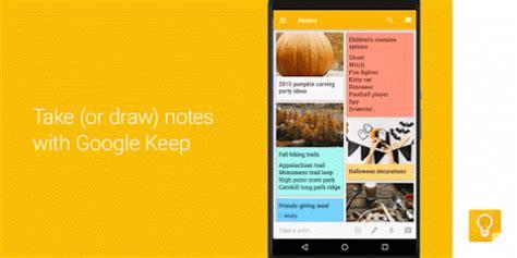 gif app android ya puedes a 241 adir dibujos a las notas de keep descarga e instalaci 243 n