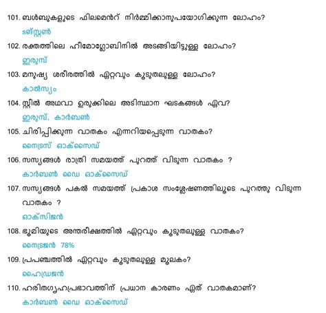 quiz questions gk kerala current affairs 2017 questions and answers kerala