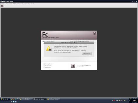 psd layout wikipedia flex flash catalyst βを試す アークウェブwebデザインsandbox