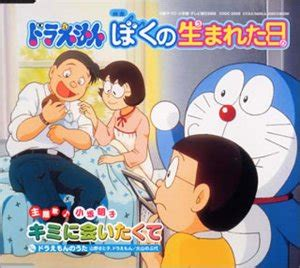 Gagang Shower Doraemon would you like to see this page in click here シェア