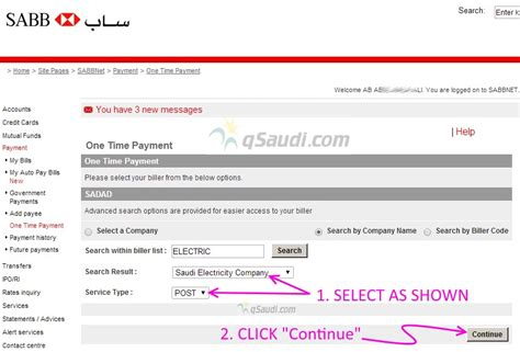 Light Bill Company by How To Pay Your Electric Bill Qsaudi