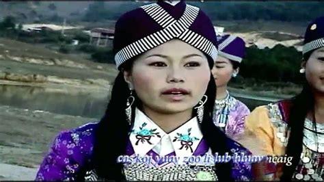 hmong song tus nplaig hmong christian song