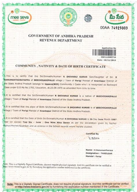 date of birth certificate letter sle 28 date of birth certificate letter sle request