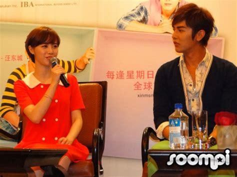 ku hye sun boyfriend exclusive goo hye sun promotes quot absolute boyfriend quot in