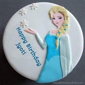 Elsa Frozen Cake » Home Design 2017