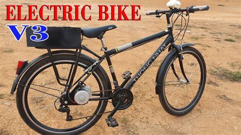 Build A Electric Bike Using Diy Kit 250w Reducer Motor