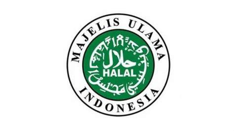 rumitnya  logo halal  mui tribun jateng