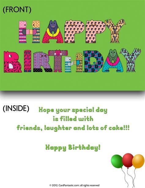 birthday cards to print zk99 pineglen
