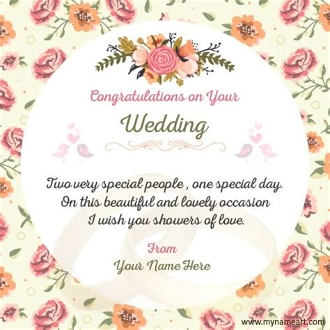 calligraphic border frame design template for wedding