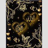 Beautiful Allah Muhammad Wallpaper | 240 x 320 animatedgif 466kB