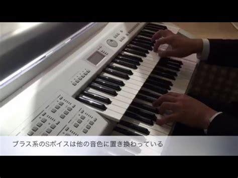 Electone Yamaha Elb 02 Elb 02 Original Dan Garansi 1th ディズニー メドレー ヤマハエレクトーンstageaベーシックモデル elb 02 レジスト互換を試してみた