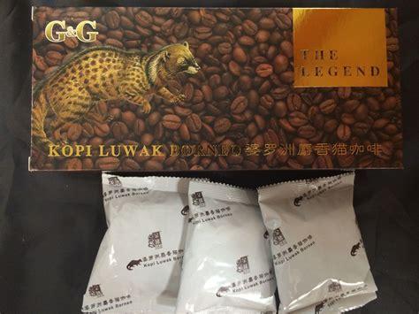 Borneo Kopi マレーシア政府観光局 オフィシャルブログ コピ ルアク kopi luwak