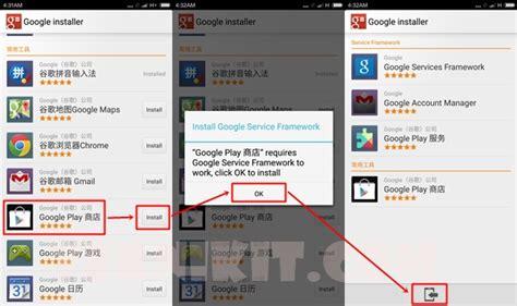 cara membuat akun xiaomi redmi note cara install google play store xiaomi redmi note 2 terbaru