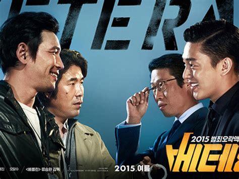 recommended film keren keren film veteran menang besar di max movie best