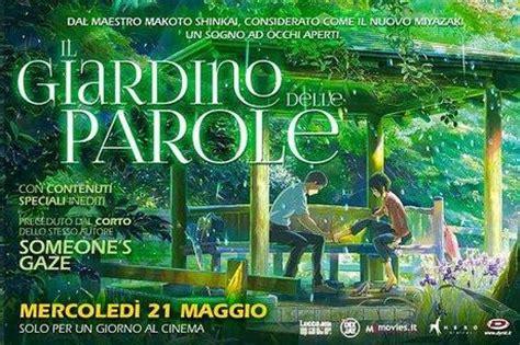 il giardino delle parole trailer il trailer italiano de il giardino delle parole paperblog