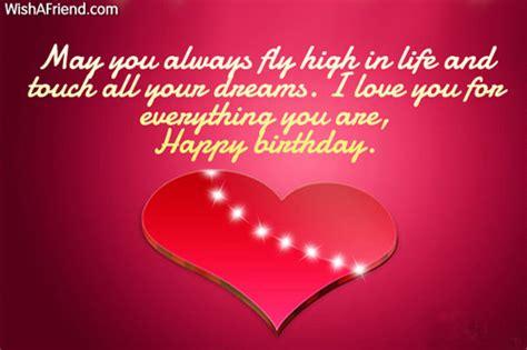 Happy Birthday Wish To Husband Birthday Wishes For Husband Page 1