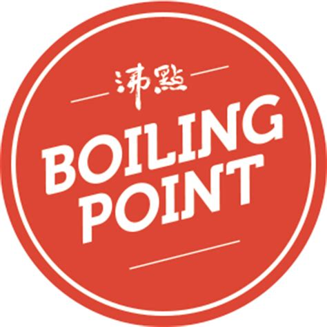 Bp Gift Card Balance Usa - boiling point hot soup specialty restaurant