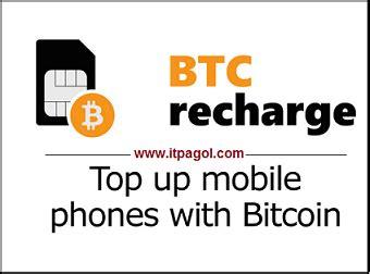 how to recharge mobile how to recharge mobile with bitcoin tips