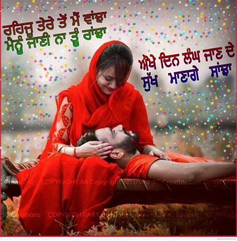love pic punjabi punjabi love pictures images graphics for facebook
