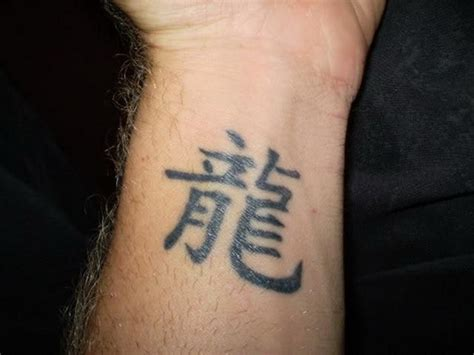 symbol tattoos for men quote on arm tattooimages biz