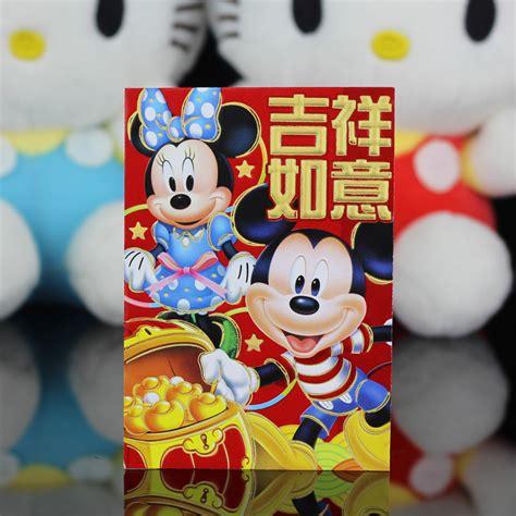 01609 Miniature Hellokitty Wedding Miniature Mickey Minnie Wedding Aliexpress Buy 300 Pcs Lot Touch Bronzing Mickey