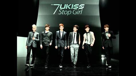 Ukiss Stop Girl Mp3 Download