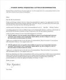 admissions representative cover letter admissions representative sle cover letter