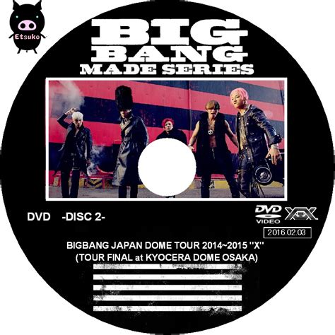Dvd Korea Bigbang Made bigbang made dvd