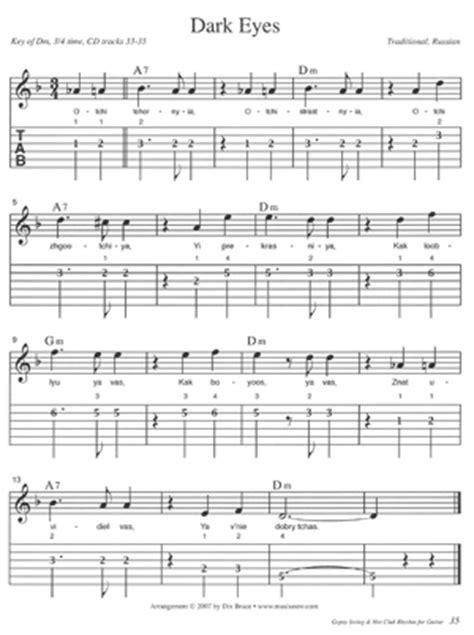 swing rhythm guitar gypsy swing hot club rhythm for guitar book cd set
