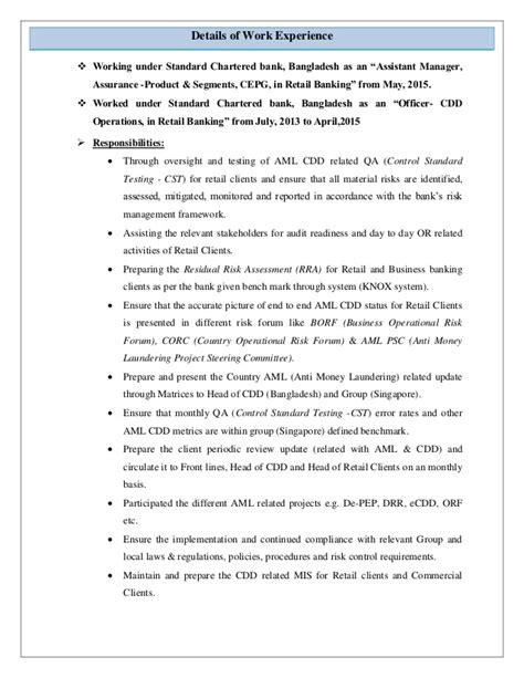 resume of arif al mahdee updated