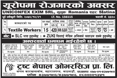 Demand Letter Manpower Recruitment gulf vacancy by various manpower demand for