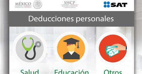 requisitos deducciones colegiaturas 2016 deducciones personales colegiatura 2016
