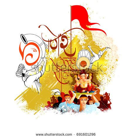 design background ganpati ganesha stock images royalty free images vectors
