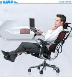 2016 new fully automatic ergonomic computer chair with